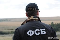 Граница Россия-Казахстан. Челябинск., фсб