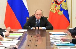 Сайт президента России, совещание, путин владимир