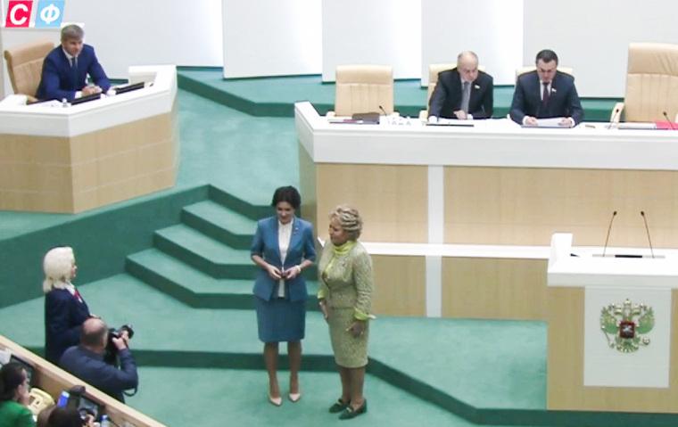 Совет Федерации. Маргарита Павлова. Скрин с экрана
