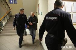 Суд. Соликамск (необр) , полиция, конвой, артюхин