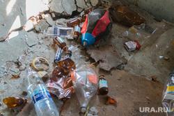 Клипарт, разное. Курганская область, мусор, грязь, пустые бутыли
