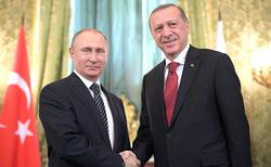 Клипарт. Сайт президента России, путин владимир, эрдоган реджеп тайип