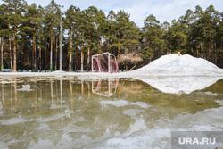 Парк Зеленая роща. Екатеринбург, лужа, футбольное поле, парк зеленая роща, межсезонье, тает снег, весна