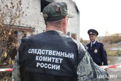 Крематорий. Оцепление. Курган , оцепление, следственный комитет россии, полиция