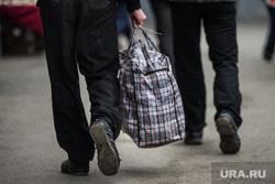 Клипарт. Екатеринбург, багаж, сумка, баул