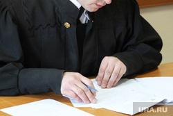 Судебное заседание по делу экс-главы  Кетовского района Носкова Александра. Курган, судебное заседание, суд