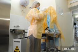 Челябинский областной клинический центр онкологии и ядерной медицины. Челябинск, халат, спецодежда, медицина, врач, онкоцентр, центр онкологии, онколог, доктор, медик