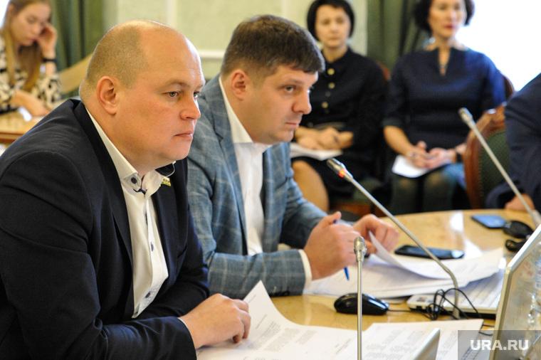 Комитет областной думы по бюджету, налогам и финансам. Тюмень