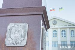 Здание правительства ХМАО. Ханты-Мансийск, правительство хмао, герб югры