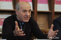 Толбоев Магомед на лекции в Челябинской публичной библиотеке. Челябинск, толбоев магомед