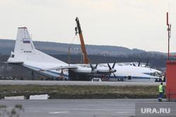 Аэропорт Кольцово после происшествия с посадкой самолета АН-12. Екатеринбург, чп, происшествие, авария, подъемные краны, ан-12, посадка на брюхо