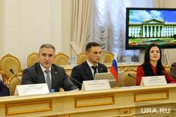 Пленарное заседание «Перспективы сотрудничества Тюменской области и Киргизской Республики». Тюмень, моор александр, пантелеев андрей, майер елена