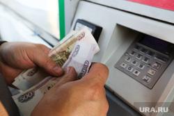 Клипарт по теме АЗС. Курган, банкомат, банкноты, деньги, внести наличные
