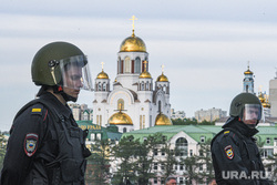 Третий день протестов против строительства храма Св. Екатерины в сквере около драмтеатра. Екатеринбург, город екатеринбург, храм на крови, омон