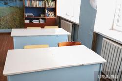 Визит врио губернатора Шумкова Вадима в с. Мальцево. Шадринск, каникулы, школа, школьная парта, пустой класс