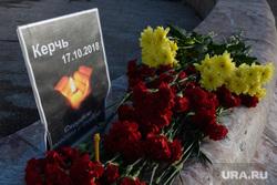 Цветы на площади Труда. Екатеринбург, гвоздика, керчь, хризантемы, мемориал, цветы
