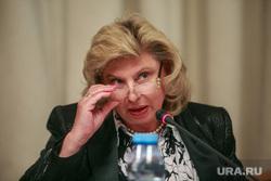 Заседание рабочей группы по гражданству В ГД РФ. Москва, портрет, москалькова татьяна
