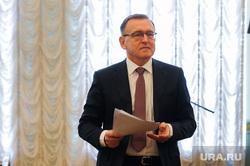 Заседание правительства Челябинской области. Челябинск, рыжий павел
