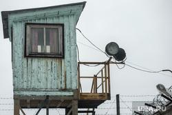 Клипарт. Свердловская область, зона, наблюдательная вышка, колония