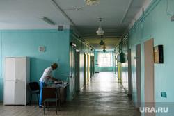 Центральная городская больница города Катав-Ивановск. Челябинская область, больничный коридор, хирургическое отделение, катав-ивановская центральная городская больница