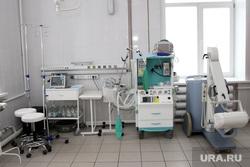 Выездная комиссия гордумы во 2 городскую больницу Курган, медицинское оборудование, больница