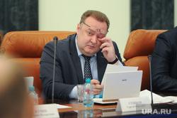 Заседание правительства Челябинской области. Челябинск, сушков сергей