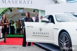 Открытие автоцентра Maserati. Екатеринбург, мазерати, maserati