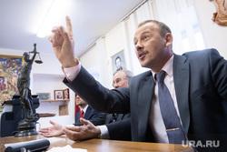 Пресс-конференция по делу Алексея Миронова. Екатеринбург, колосовский сергей
