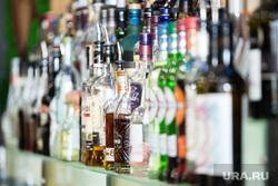 Клипарт. Сургут, алкоголь, бутылки с алкоголем, спиртное