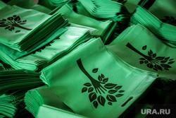Завод по производству эко-сумок «Экопрост». Свердловская область, г. Полевской, эко-сумки, экопрост