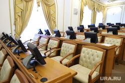 Внеочередное заседание Думы. Курган, пустой зал, зал правительства, пустые кресла, депутаты в отпуске