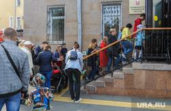 Обманутые дольщики Гринфлайт. Челябинск, правительство челябинской области, гринфлайт, обманутые дольщики