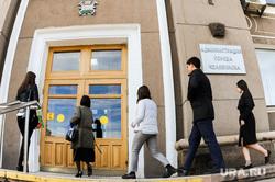 Администрация города. Челябинск, чиновники, администрация челябинска, мэрия челябинска