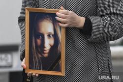 Прощание с Ксенией Каторгиной в Каменск-Уральске. Екатеринбург, панихида, прощальный ритуал