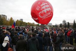 Митинг в поддержку Навального. Пермь