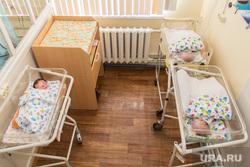 Клипарт. Магнитогорск, здоровье, медицина, младенцы, больница