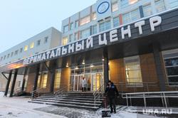 Вручение подарков роженицам в перинатальном центре. Челябинск, роддом, перинатальный центр