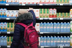Открытие супермаркета «Перекресток». Екатеринбург, покупатель, молочные продукты, супермаркет