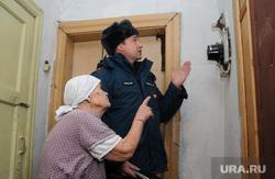 Клипарт. Челябинск., коммуналка, счета, жкх, счетчики, частный дом, бабушка, электричество