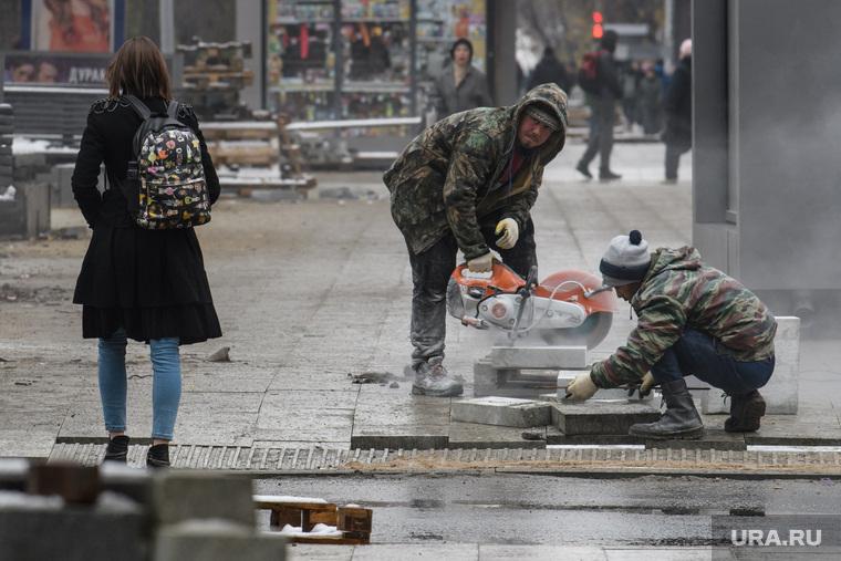 Уличный ремонт. Екатеринбург