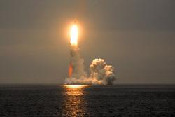 Клипарт, официальный сайт министерства обороны РФ. Екатеринбург, пуск, запуск ракеты