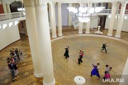 Прогулка по Нижнему Тагилу, нижний тагил, танцевальный зал, дом культуры, детская секция, дк металлург, кружок танцев
