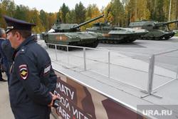 RAE-2015. Russia Arms Expo-2015. Первый день. Нижний Тагил, полицейский, танк, армата