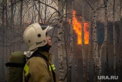 Пожар в расселенном доме, в поселке Солнечный. Сургут, мчс, пожар, пожарный