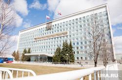 Виды Перми, город пермь, здание, законодательное собрание пермского края