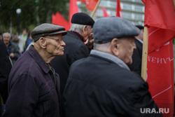 Митинг против повышения пенсионного возраста. Пермь , старики, старость, пенсионеры