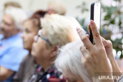 Презентация городского смартфона. Екатеринбург, смартфон, снимает на телефон