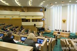 Дни Свердловской области в Совете Федерации. День 2. Москва, совет федерации