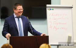 Вице-губернатор Анатолий Векшин на встрече с редакторами муниципальных газет и главами муниципалитетов. Челябинск, векшин анатолий