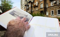 Немецкий квартал. Челябинск, старые дома, книга